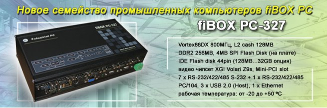 fiBOX PC-327/256