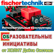 http://edutechnic.org/