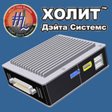 Новые компьютеры собственного производства от фирмы ХОЛИТ Дейта Системс