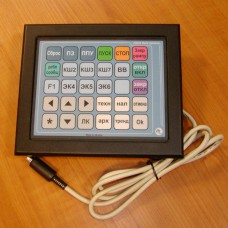 HL-KBD56PC/IP/S